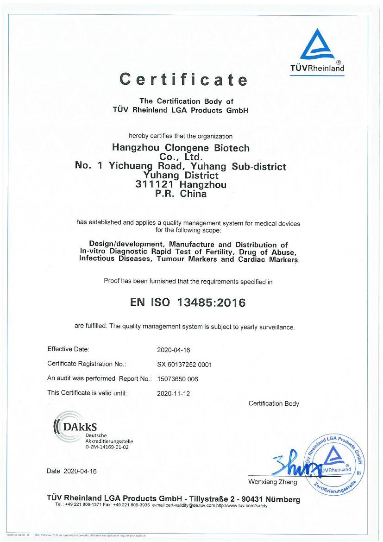 CE-Corona-Schnelltests (1).pdf_2